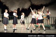 アリスインデッドリースクール・ノクターン_03