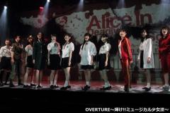 アリスインデッドリースクール・ノクターン_04