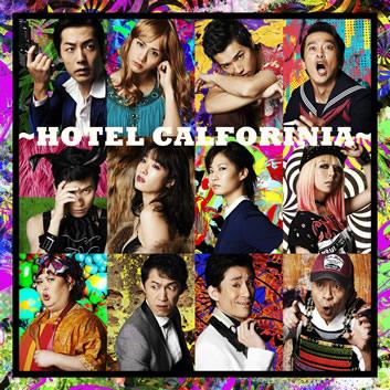 hotel_calforinia02