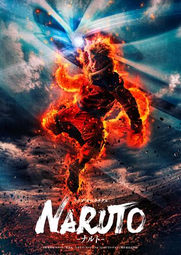 naruto2016_keyvisual