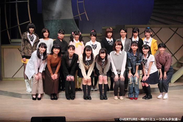 cast01